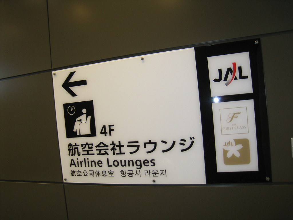 Sign for JAL First Class Lounge and Sakura Lounge