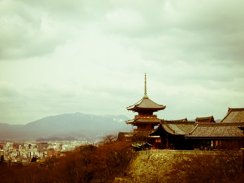 Kyoto views
