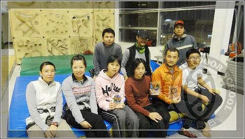 2011壹月百香QQ杯攀岩賽53