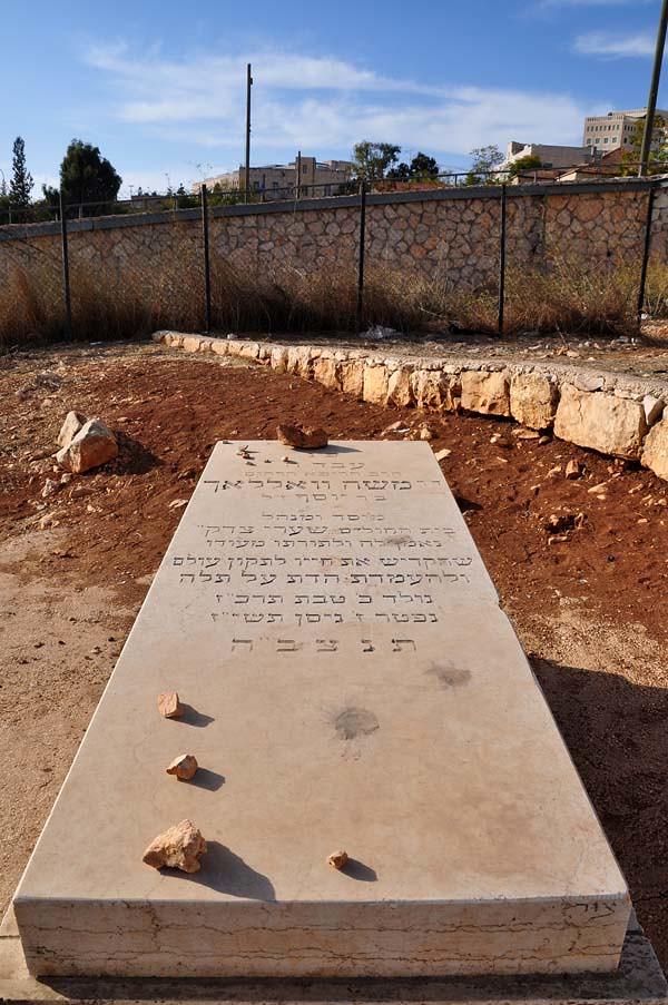 Old Jerusalem cemetery