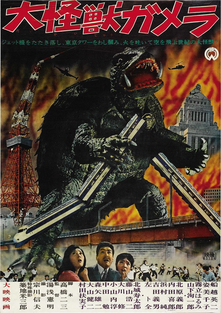 Giant Monster Gamera (Daiei, 1965)