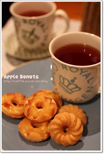 20110110_AppleDonuts_0027 F