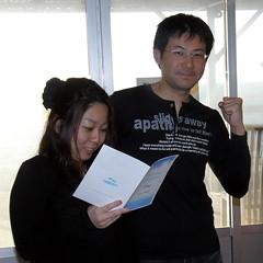 #5702 couple reading program