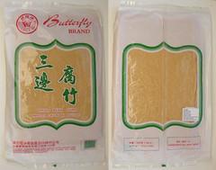 Gedroogde tofu bladen
