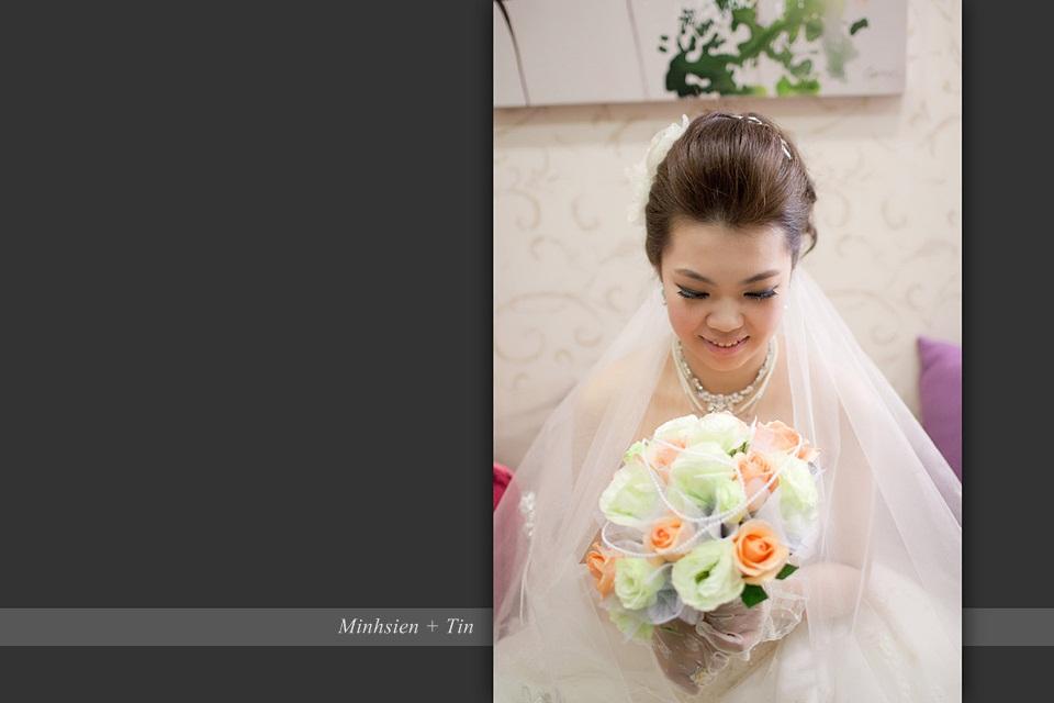 Minhsien+Tin-102@三重彭園