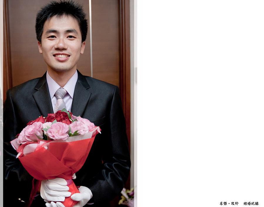名傑&玫伶_28