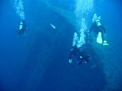 Korean Shipwreck Orchid Island, Taiwan