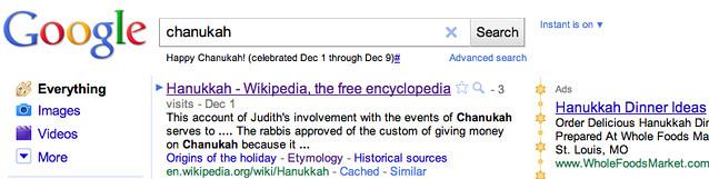 Chanukah on Google