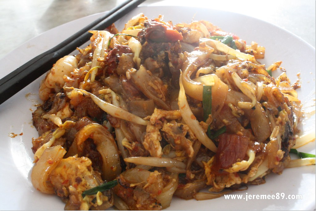 Siam Road- Charcoal Char Koay Teow - Normal