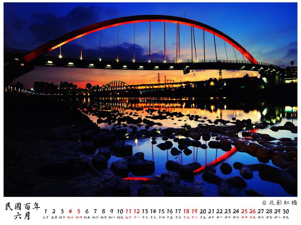2011 桌曆3 6月
