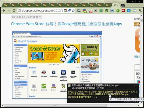 google chrome extensions-06