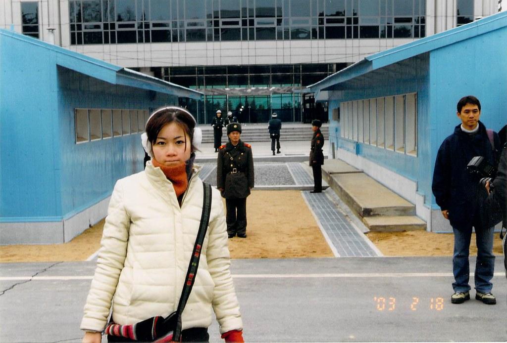 North Korea 板門店