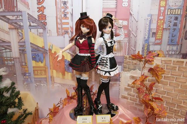 DollsParty24-DSC_0050