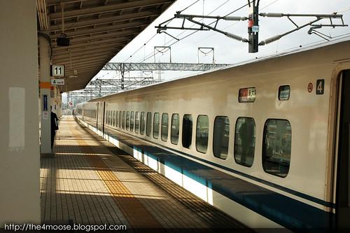 ひかり 新幹線 - Hikari Shinkansen
