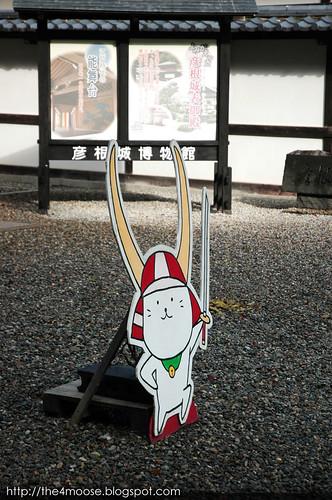 Hikone Castle 彦根城 - Hikonyan