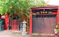 (joejiang.sg) Tags: city trip travel vacation holiday color building tree garden fun temple asia bamboo malaysia    melaka malacca 2010