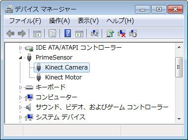 xbox_nui_audio04