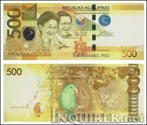 Phillipines 500 Peso banknote