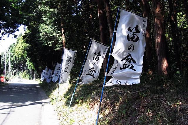 100920_123835_野田城跡