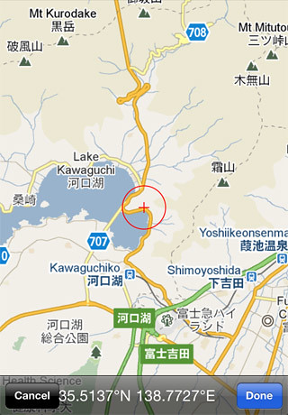 current location  on map