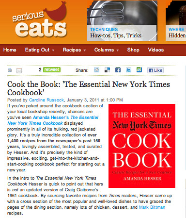 Serious Eats: NY Times Cookbook