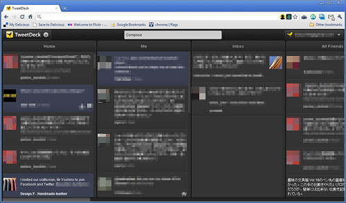 TweetDeck for Google Chrome