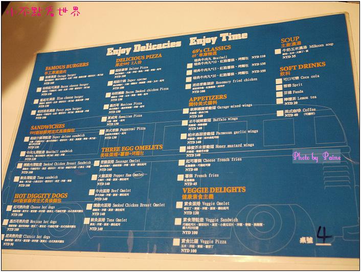 三峽復古車庫美式餐廳GARAGE 69-03.jpg