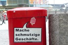 Hamburg ($?M) Tags: sticker spam stickers sausage icecream wurst eis stiel spm