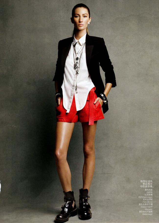 Vogue China January 2011-1