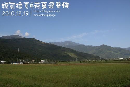 花東追普快2010-12-19-055
