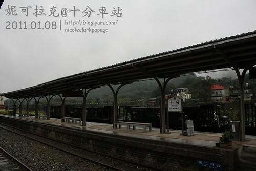 石碇2011-01-08-025