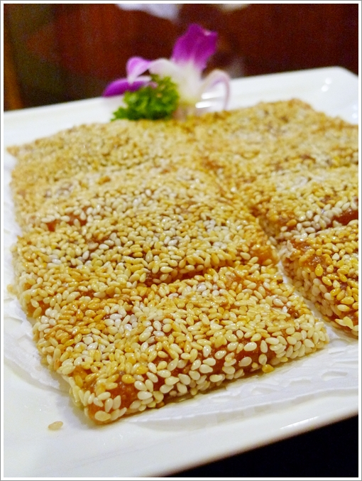 Pan Fried Glutinous Rice Cakes