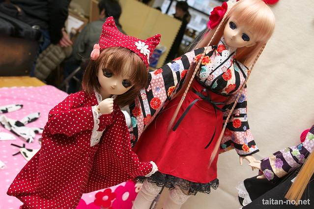 DollShow30-DSC_1660