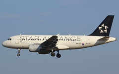 9A-CTI Airbus A319 Croatia Airlines (GSairpics) Tags: 9acti airbus a319 croatiaairlines staralliance aircraft aeroplane airplane aviation transport travel airport fra eddf frankfurtairport germany jet jetliner airline airliner