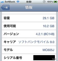 iOS421