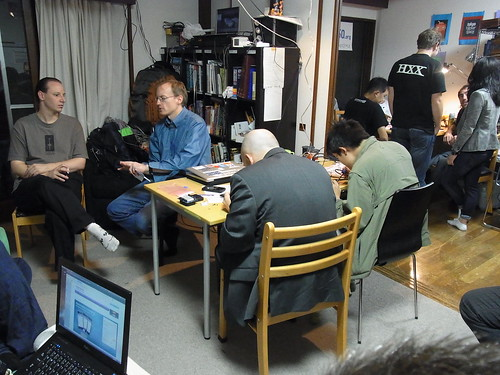 Tokyo Hackerspace