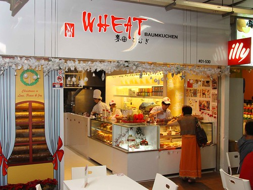 Wheat Baumkuchen Shop