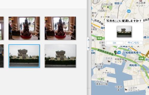 ビデオ(動画)や写真のジオタグ(位置情報)を消す方法