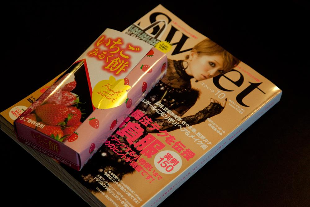 yuko gift
