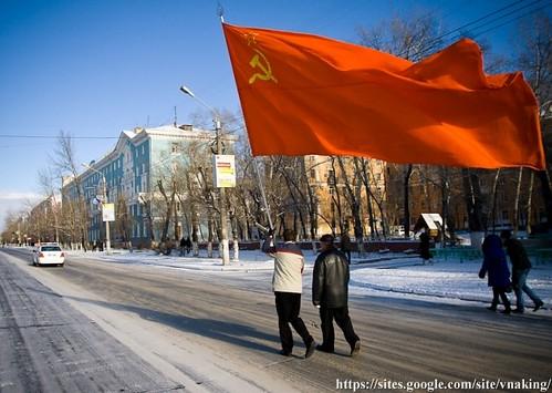 communist v25