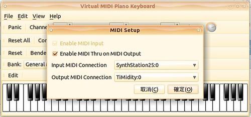 VMPK_MIDI_Setup