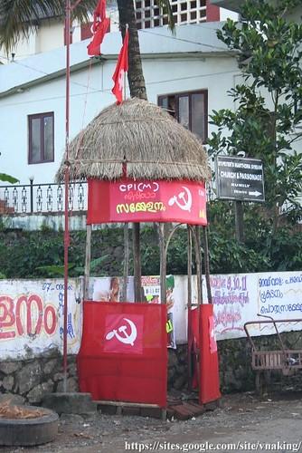 communist india