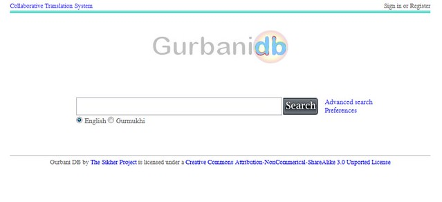 Search engine for all 53 language translations and 22 transliterations of Guru Granth Sahib