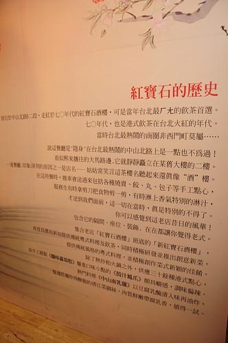 DSC_0065