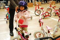 Holiday Bike Drive 2010
