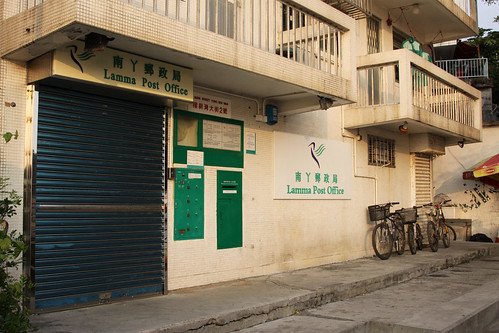 Lamma Island post office