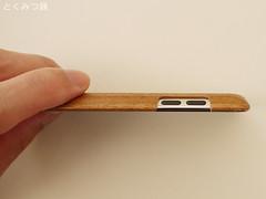 iPod touch デコケース WOOD / チーク