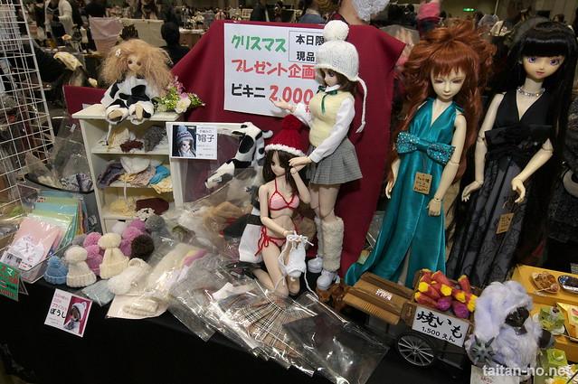 DollsParty24-DSC_9870