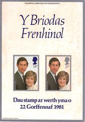 1981 PL(P)2890W