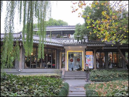 2010-12-08 Shanghai 079P21
